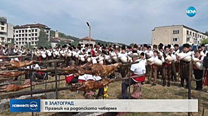 Празни на родопското чеверме в Златоград