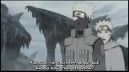 Naruto Shippuuden Movie 3 Наследниците на Огнената Воля 3/5 Bg Sub Високо Качество