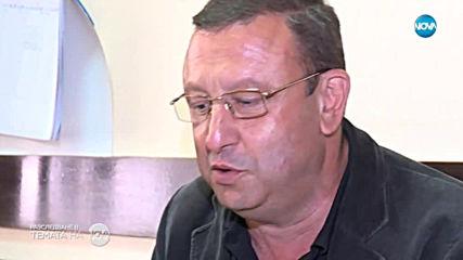 """""""Темата на NOVA"""": МВР проверява аферата с фалшиви диагнози за ТЕЛК"""
