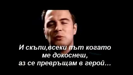 Westlife & Diana Ross – When You Tell Me That You Love Me /превод/