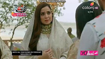 Bahu Begum - епизод 01 / 04 част