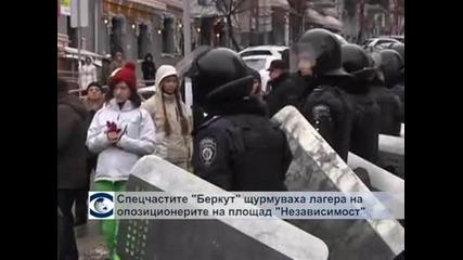 Спецчастите в Украйна щурмуваха палатковия лагер на протестиращите