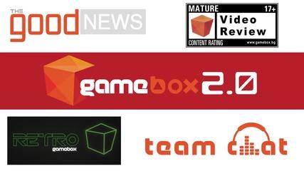Какво ще гледате в Gamebox следващите месеци!