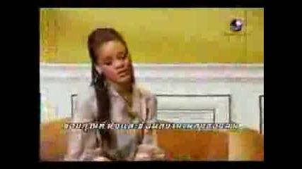 Интервю С Rihanna