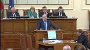 ДПС ще гласува против Кунева за нов министър на образованието