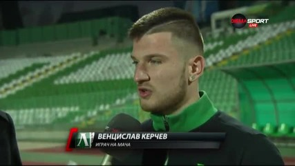 Венци Керчев: Стъпка по стъпка всичко ще си дойде на мястото