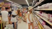 Aldo Supermarkets