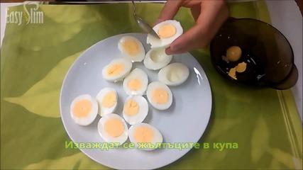 Здравословни пълнени яйца