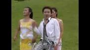 Китайска Песен (голям Смях)