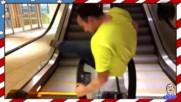 Не правете това на ескалатора!