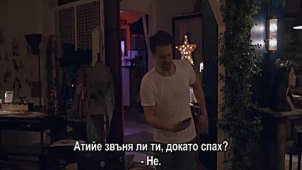 Дар Сезон 1, Епизод 4 - Бг