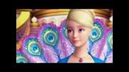 Barbie - I Need To Know