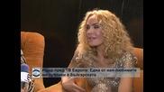 """Ищар пред ТВ """"Европа"""": Българската публика ми е любима"""