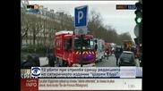 12 души убити при терористична атака срещу френски сатиричен седмичник