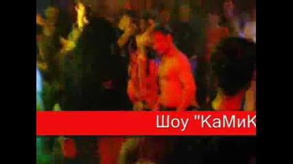 Show Kamikadze - Bufo.wmv