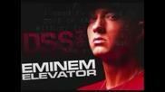 Eminem - Elevator със субтитри