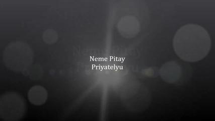 Neme Pitay Priyatelyu