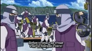 [ Bg Sub ] Naruto Shippuuden Movie 2 - 1/2 - Високо Качество