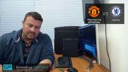 Манчестър Юнайтед - Челси: Прогноза от Георги Драгоев - Футболни прогнози за днес 28.04.19