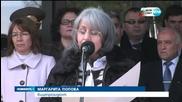 Хиляди българи празнуваха на Шипка националния празник