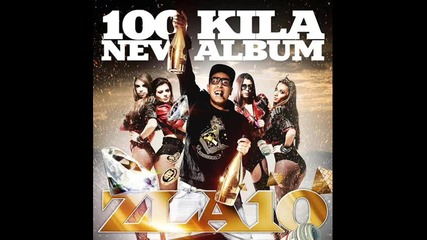 100 Кила - Bom Bom Bom (feat. Големиа) (албум zla10)