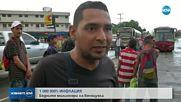 ЕДИН МИЛИОН ПРОЦЕНТА ИНФЛАЦИЯ: Бедните милионери на Венецуела