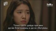Бг субс! Flower Boy Next Door / Моят красив съсед (2013) Епизод 11 Част 3/3