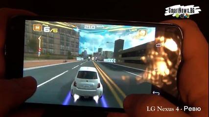 Smart News - Lg Nexus 4 - Интерфейс и гейминг