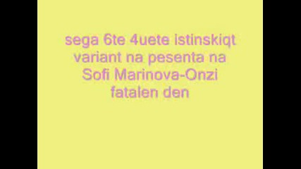 Krajbata Na Sofi Marinova - Onzi Fatalen Den.avi