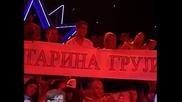 Katarina Grujic - Rodjen s greskom - (LIVE) - Zvezde Granda - (RTV Pink 2013)