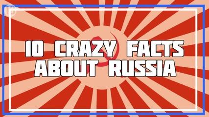 10 Луди факти за Русия