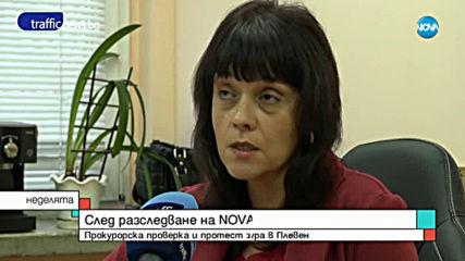 СЛЕД РАЗСЛЕДВАНЕ НА NOVA: Полиция влезе в завода за хартия в Никопол