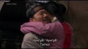 [бг субс] Hong Gil Dong - Епизод 10 - 2/2