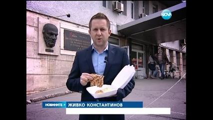 """Mъж, гонен от бик, бе приет в """"Пирогов"""" - Новините на Нова"""