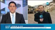 Алпинисти ще помагат за разчистването на пътя Асеновград-Смолян - допълнение