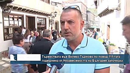 Централна обедна емисия новини – 13.00ч. 21.09.2019