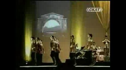 Мъжки Арменски Танц