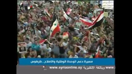 Шествие в град Тартус в подкрепа на президента Башар Аласад на 16.06.2011г.