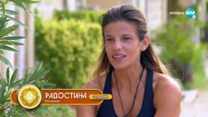 Игри на волята: България (28.11.2019) - част 1: Радостина все повече се сближава с Веско и Томас