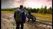 Enduro Състезание - Fifth Gear