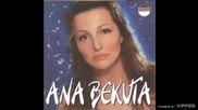 Ana Bekuta - Tu su svi - (audio 2003)