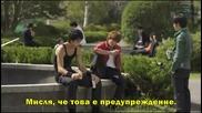 sugarless/ Без Подсладител 09 bg sub