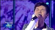 Кристиан Костов - X Factor Live (03.11.2015)