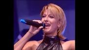 Sarit Hadad - Щастливата Звезда - 1999 ( Шоуто на Mann )