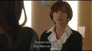 [бг субс] Taisetsu na Koto wa Subete Kimi ga Oshiete Kureta - епизод 9 - 1/2