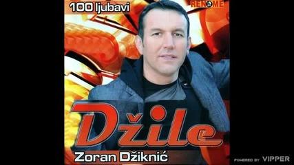 Zoran Dziknic Dzile - Da bih tebe vratio - (audio 2008)