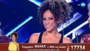 Екзотичната актриса Манал Ел Фейтури - Side To Side ft. Nicki Minaj - X Factor Live (22.10.2017)