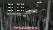 Naruto Shippuuden Opening 8 Bg Sub Високо Качество