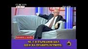 Господари на Ефира - Вучков отново се кара на зрителите