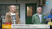 БРУТАЛЕН ПОБОЙ ЗА 120 ЛЕВА: Крадец преби възрастен мъж от Славяново